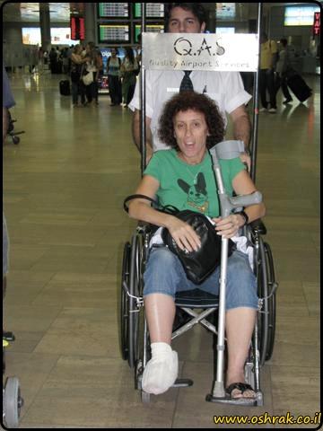 ניו אורלינס - רויטל על כסא גלגלים break a leg