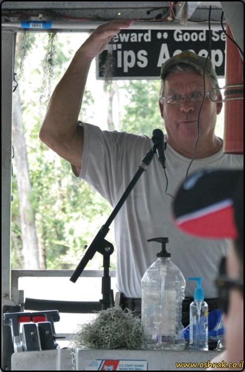 סיור ביצות בניו אורלינס swamp tour New orleans | על המזוודות - הבלוג של אושרה קמחי