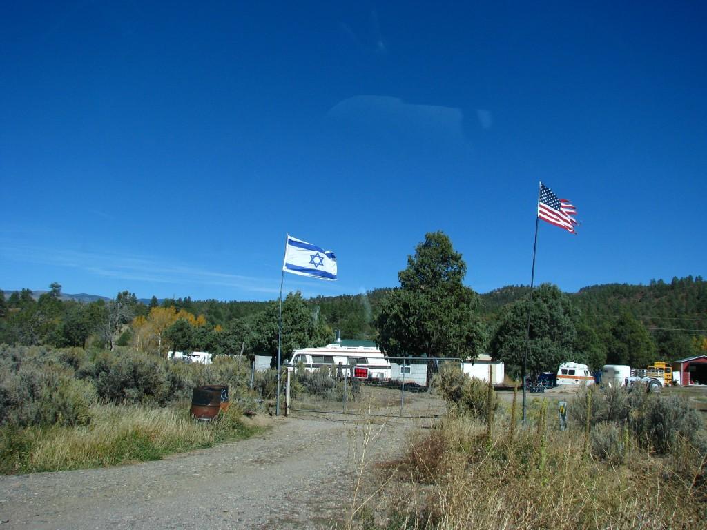 דגל ישראל בניו מקסיקו