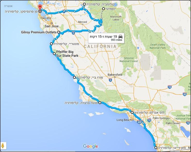 משפחת פרקר - מסלול טיול בקליפורניה עם קרוואן