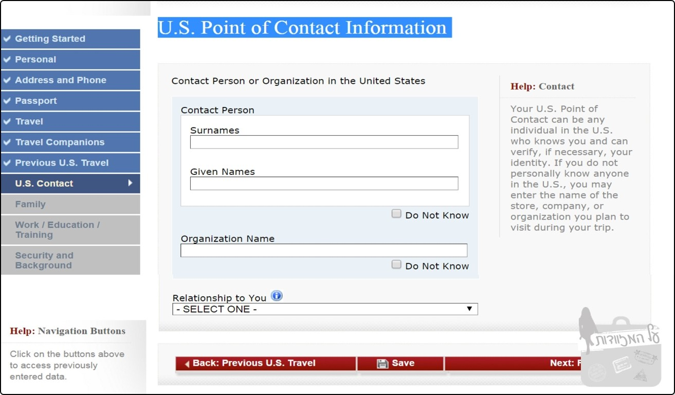 מילוי ויזה 11 - מסך 10 – U.S. Point of Contact Information