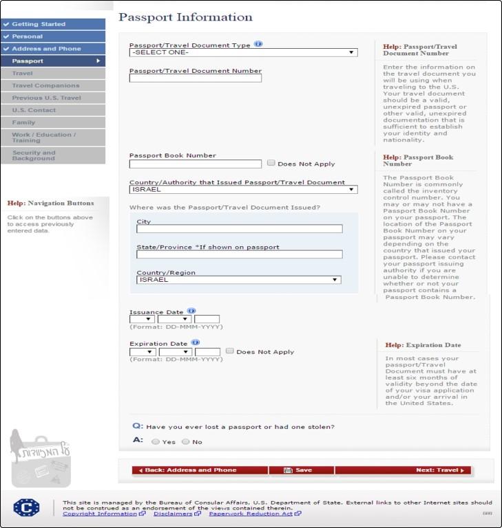 מילוי ויזה 7 - מסך 6 - Passport Information