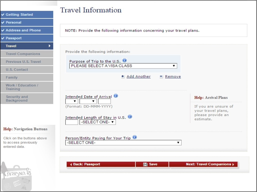 מילוי ויזה 8 - מסך 7 – Travel Information