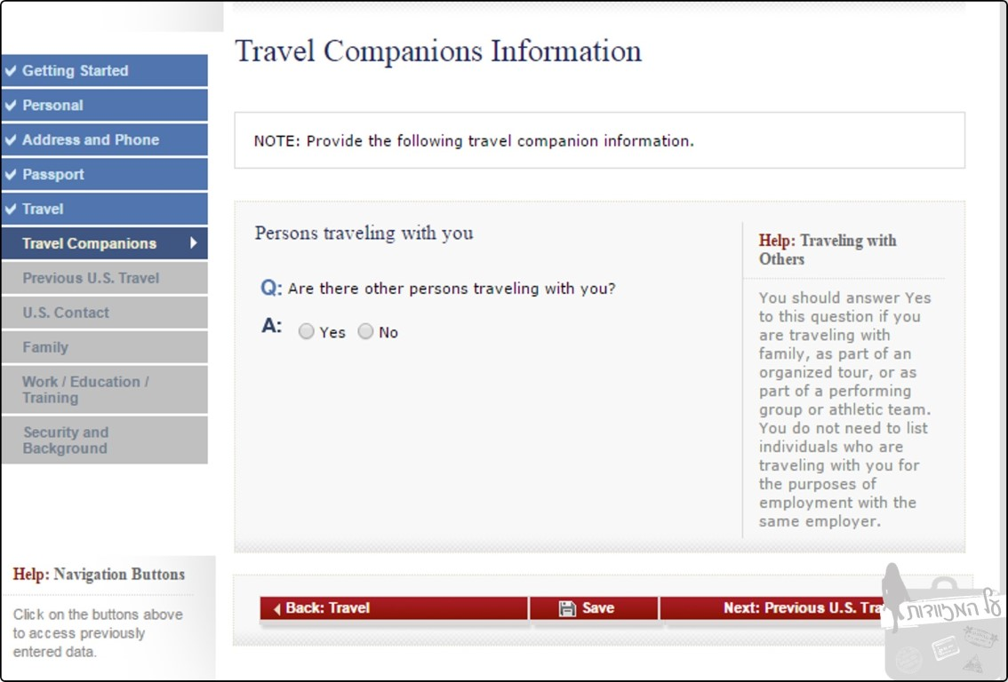 מילוי ויזה 9 - מסך 8 – Travel Companions Information