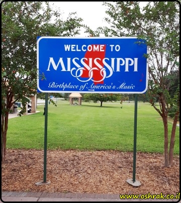 Wellcome to Mississippi