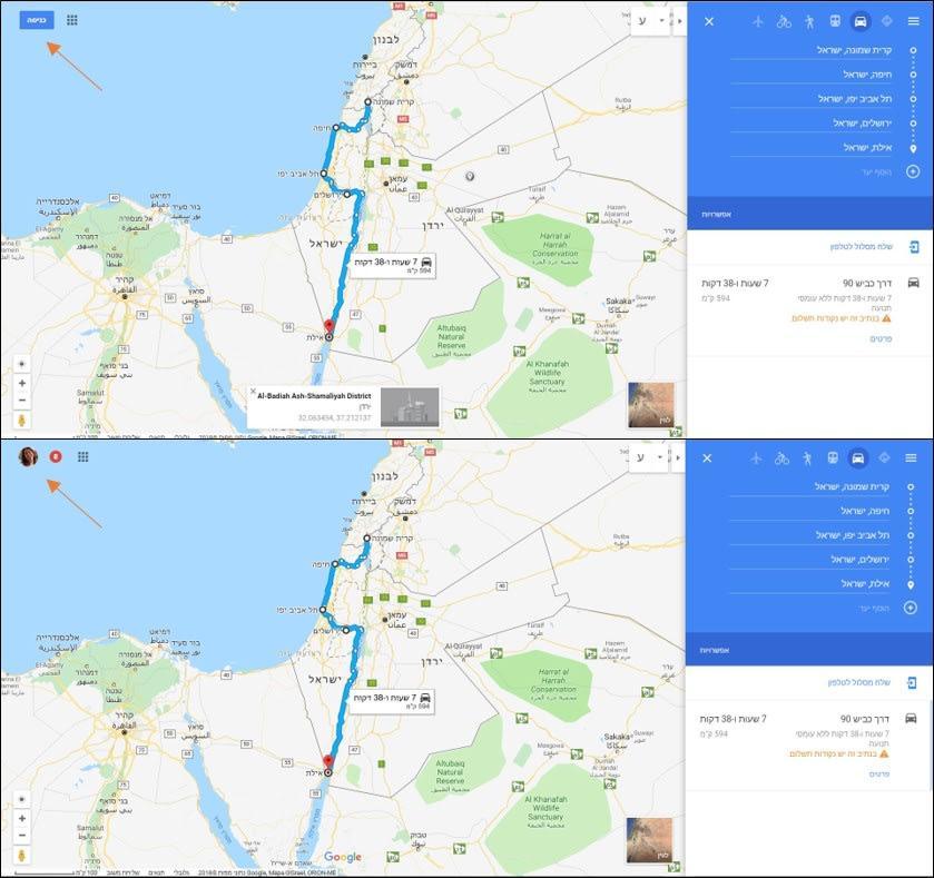אושרה קמחי - על המזוודות. העברת מפות גוגל מהמחשב לטלפון הסלולרי