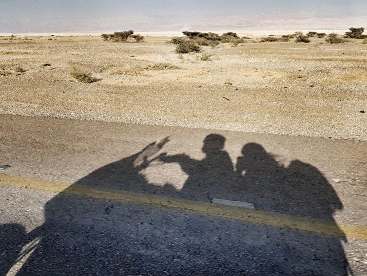 אושרה קמחי - על המזוודות. טבע ונופים בישראל - בדרך לים המלח