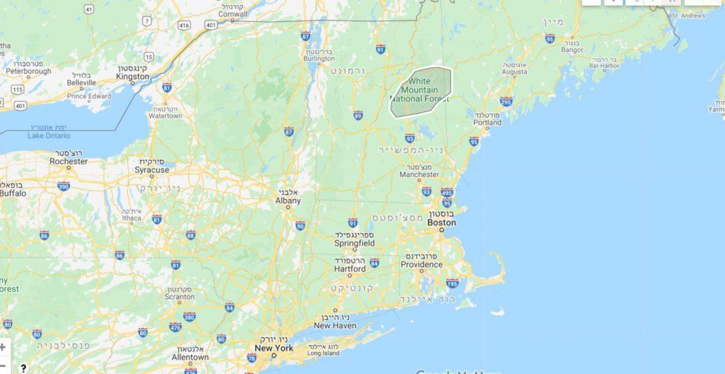 """ניו המפשייר מפה טיול בצפון מזרח ארה""""ב - אושרה קמחי"""