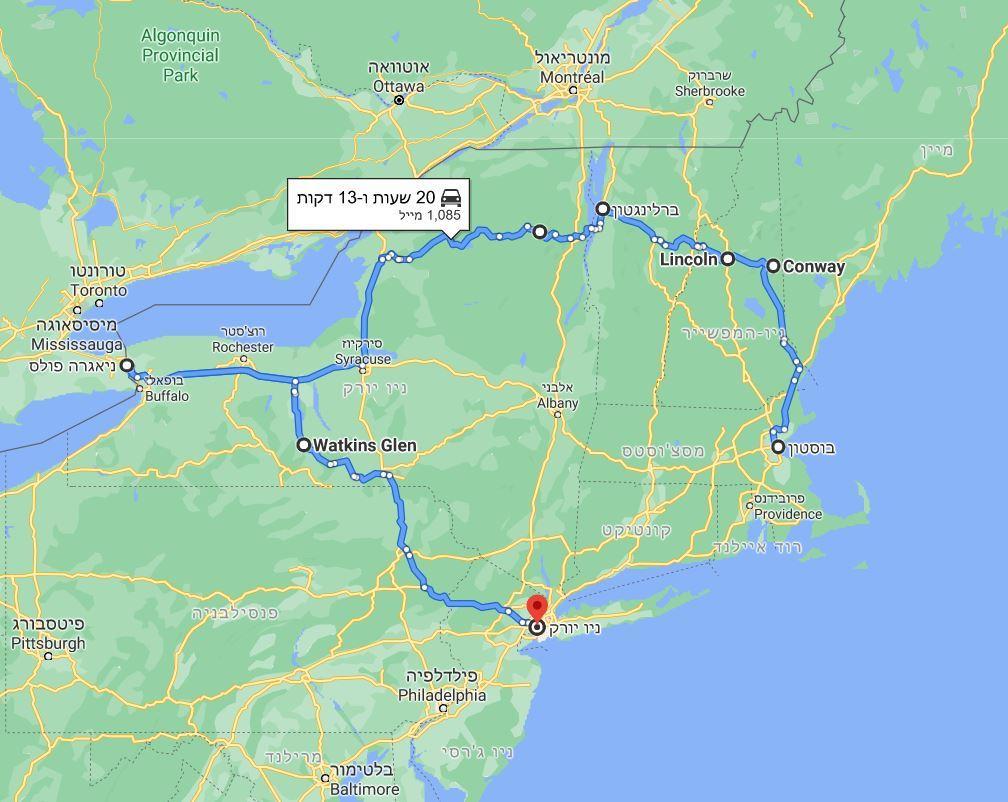 """טיול למזרח ארה""""ב עם ילדים מסלול ניו אינגלנד - על המזוודות"""