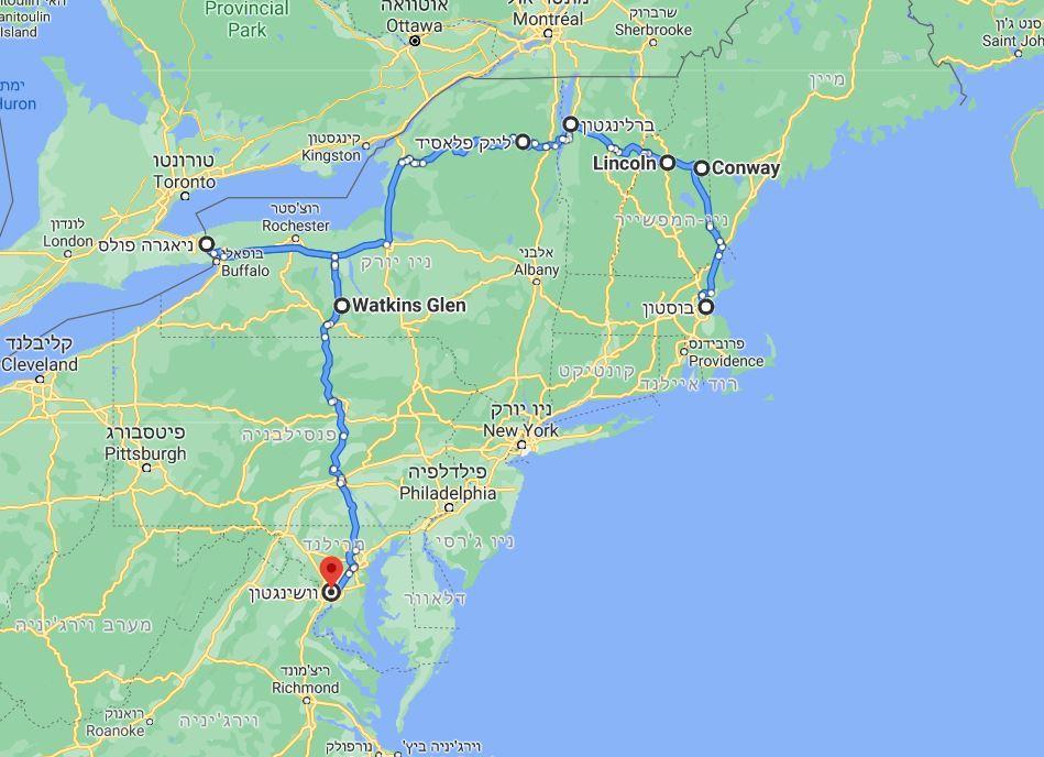 ניו אינגלנד מסלול ארצות הברית עם ילדים - על המזוודות