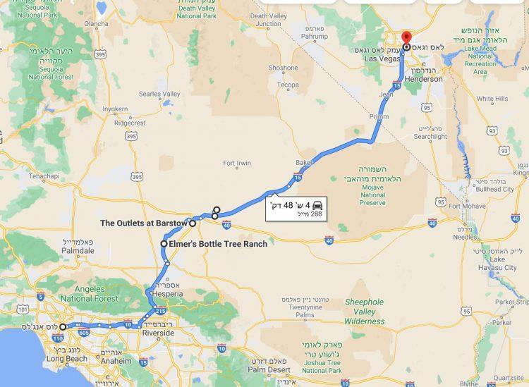 מסלול בגוגל - הדרך מלאס וגאס ללוס אנגלס